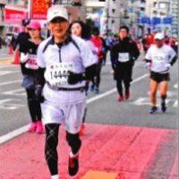 マラソン愛好会